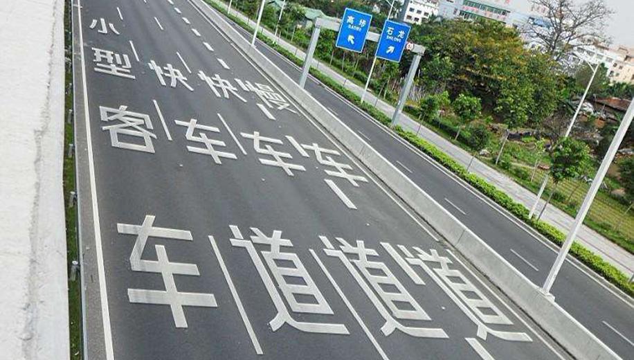 厂区马路划线
