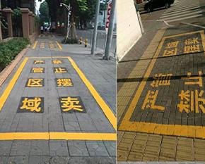 福州冷漆划线